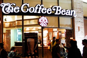 coffee bean online application for jobs