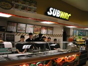 aplicacion en linea subway empleo
