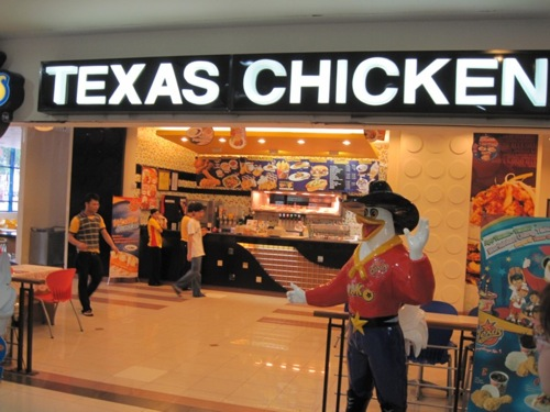 texas chicken online appication