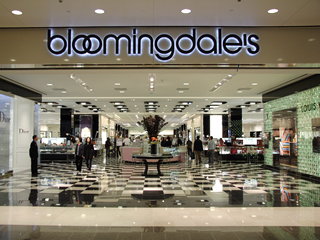 bloomingdales online application for jobs