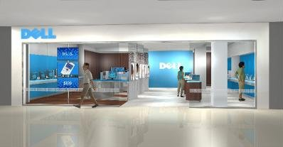 dell online application online for jobs