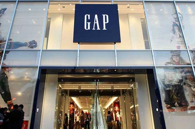 gap online application for jobs