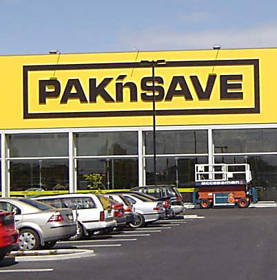 pak n save online application for jobs